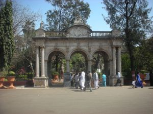 Byculla zoo entrance