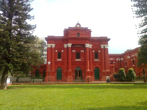 Bangalore Government Museum
