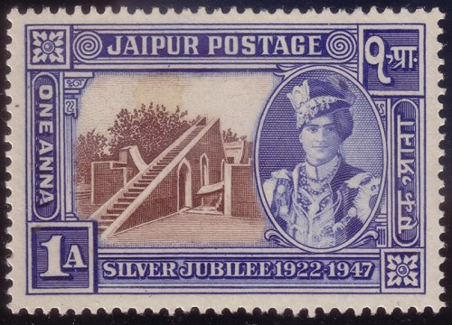 stamp of observatory