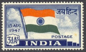 The first stamp of independent India, three and a half annas