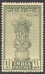 The second stamp of independent India and the first for domestic use.