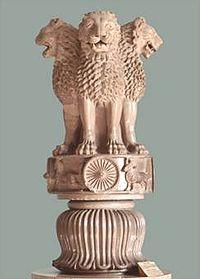 Lion Capital of Ashoka at Sarnath