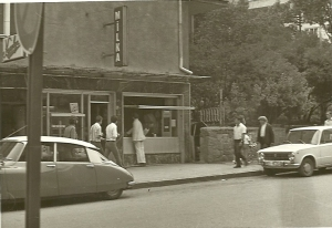The ice cream place on Tunali Hilmi in 1970