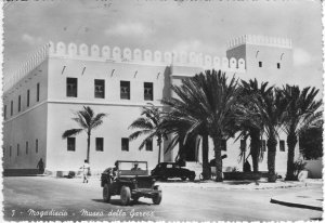 Mogadiscio 9 National Museum on Corso Vittorio Emanuele, facing the ocean. Formerly a Zanzibar era residence