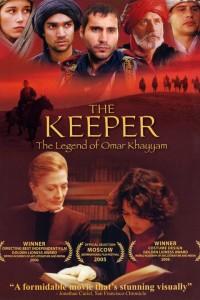 poster Omar Khayyam