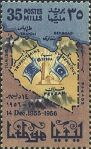 1950 stamp of provinces joining to form Libya