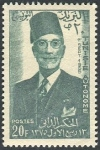 Tunisia 1956 stamp Bey then King Muhammed VIII al-Amin