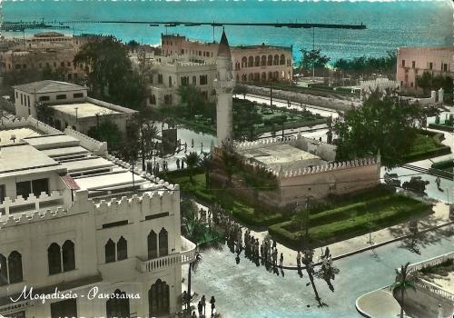 Arba Ruqun mosque minaret