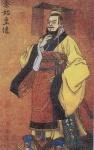 qin-shi-huang-di-portrait